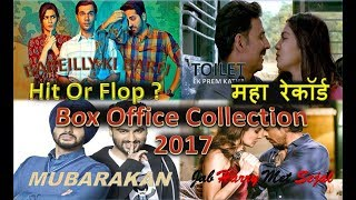 Box Office Collection Of Toilet ek Prem Katha, Bareilly Ki Barfi, Jab Harry Met Sejal, Mubarakan etc