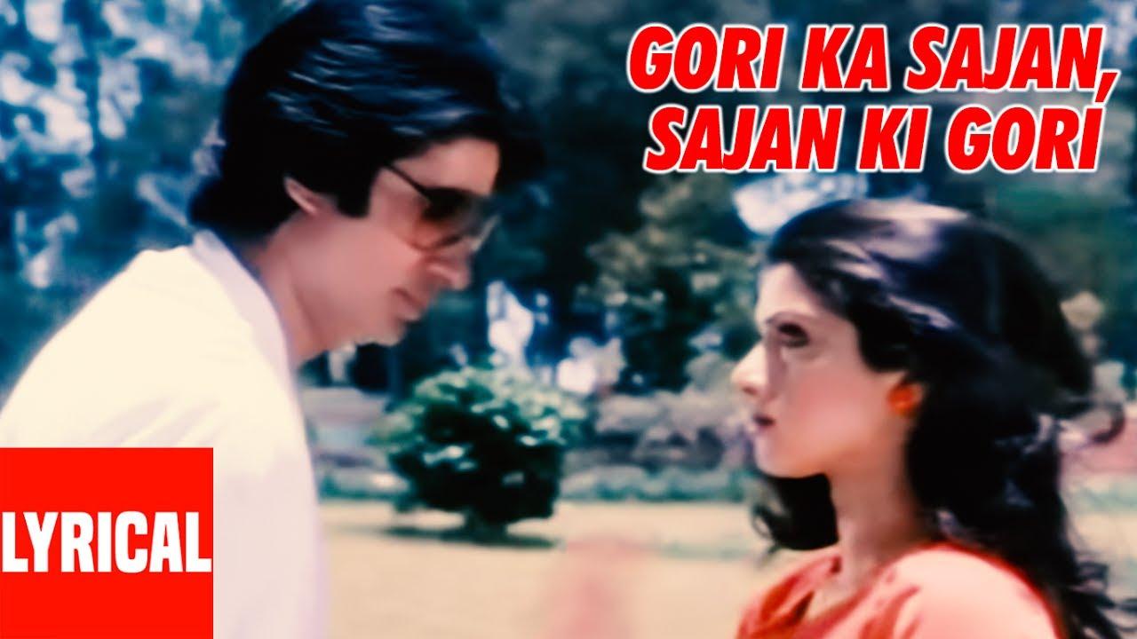 Download Gori Ka Sajan, Sajan Ki Gori Lyrical Video   Aakhree Raasta   Amitabh Bachchan, Sridevi
