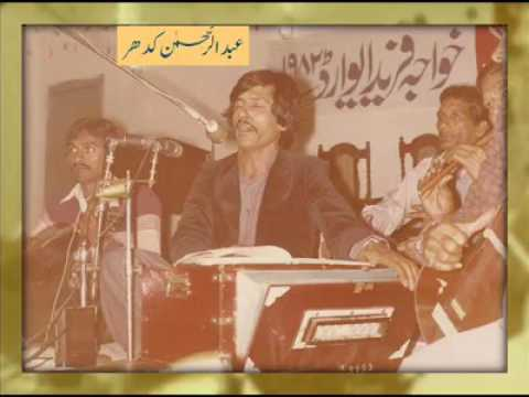 Attaullah Best Ghazal Of All Time