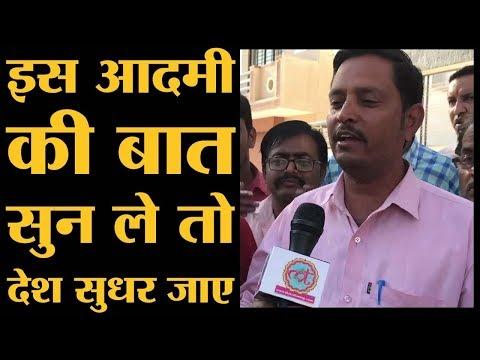Rajasthan election: Bhinmal 2018 इस कस्बे के लोग सरकार से भयंकर नाराज हैं। Lallantop Chunav.