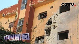 [中国新闻] 以色列战机空袭大马士革周边 | CCTV中文国际