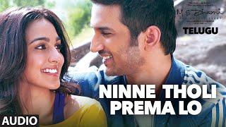 ninne-tholi-prema-lo-full-song-m-s-dhoni---telugu-sushant-singh-rajput-kiara-advani