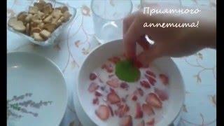 Молочный суп с клубникой