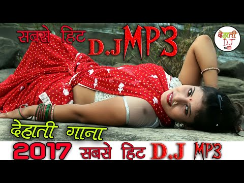 Khortha Dj MP3