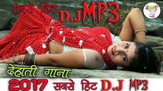 khortha-dj-mp3