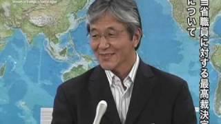 藪中外務事務次官会見(平成21年7月6日)