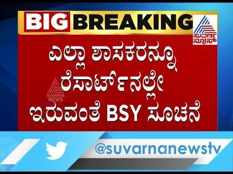 BS Yeddyurappa Instructs MLAs Not to Leave Resort Till Monday