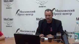 «Гражданская война в/на Украине» Семинар 22.06.2016