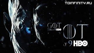 Сериал Игра престолов (7 сезонов) Фильм о съёмках (сезон 7, эпизод 1)