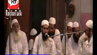 Qirat e Quran part 4 by Qari Tayyab Jamal in Jama Masjid Moradabad Jalsa