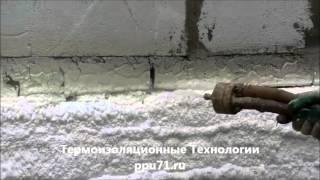 Напыление ППУ на отмостку дома(Напыление ППУ с помощью установки ТТп-2010, на отмостку дома., 2013-11-13T11:04:38.000Z)