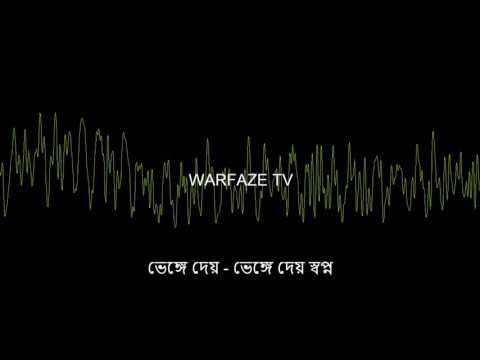 Warfaze | Ekti Chele | Lyric Video