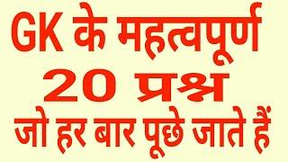 100 india gk