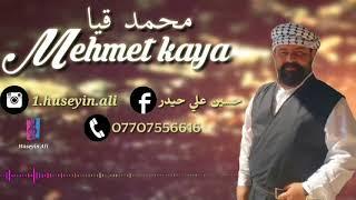 محمد قيا (عرس تركماني)Mehmet kaya 2017