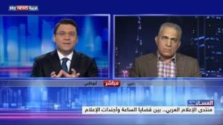 منتدى الإعلام العربي.. بين قضايا الساعة وأجندات الإعلام