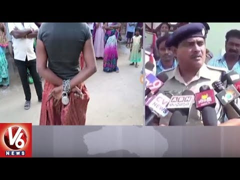 Woman Chained, Tortured By Family In Jagtial | V6 News