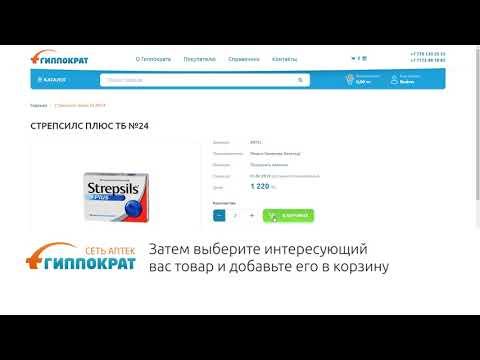 редуслим цена в аптеках москвы мфц