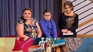 Мужское / Женское - Итоги-2017. Часть 2. Выпуск от 29.12.2017
