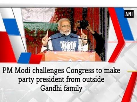 PM Modi challenges Congress