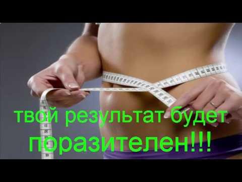 Статические упражнения для похудения: комплекс занятий