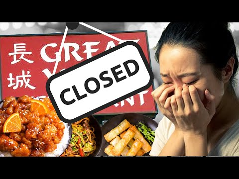 WHY CHINESE RESTAURANTS ARE CLOSING DOWN | Fung Bros