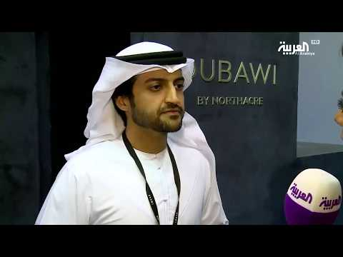 SHUAA's Chairman Jassim Alseddiqi speaking to Al Arabiya Arabic channel about the new 'Dubawi' tower