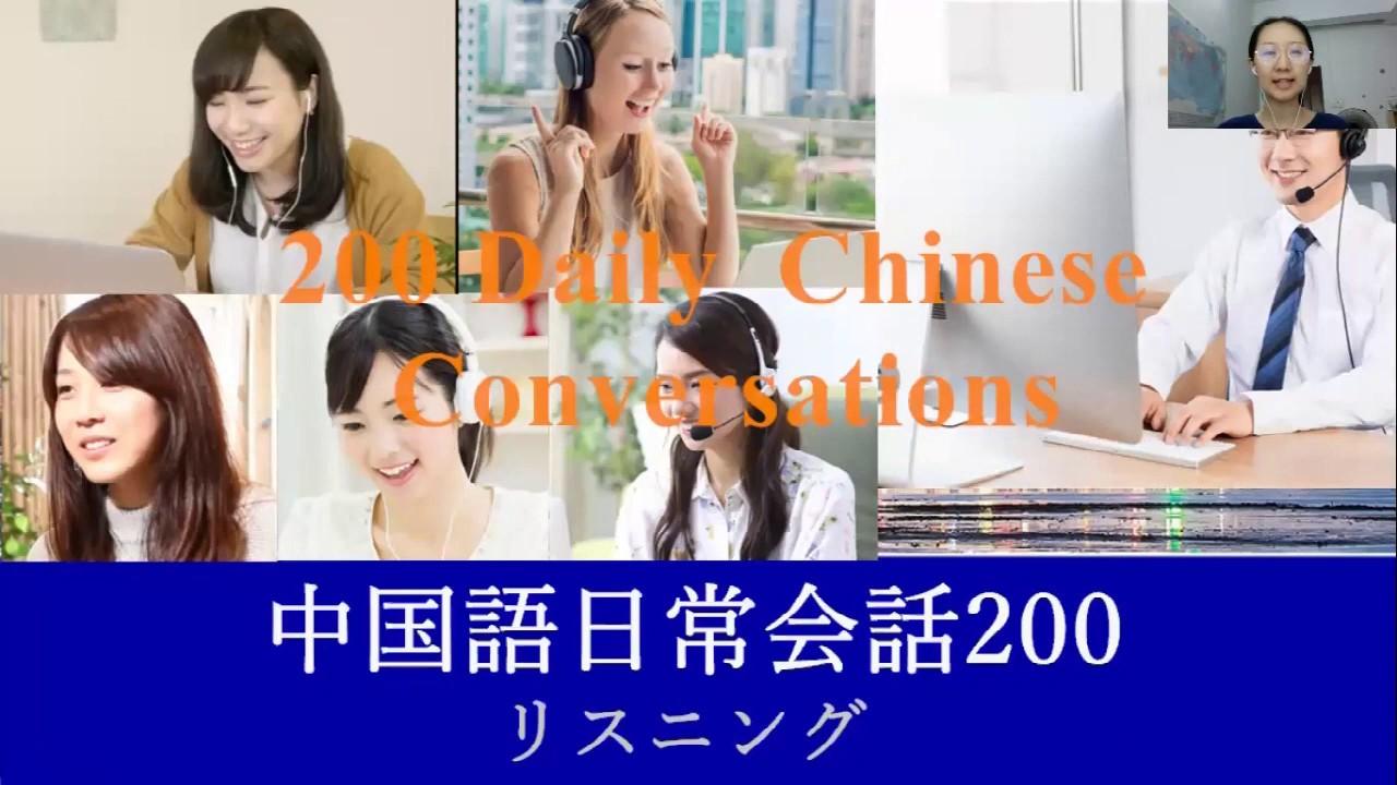 中國語 日常會話フレーズ200厳選・中國語會話・病院受付 2 How do ...