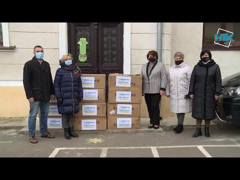 Телеканал НТК: Для освітян Івано-Франківщини придбали 25 тисяч щитків