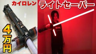 【STAR WARS】「カイロ・レン」のライトセーバーがヤバ過ぎ! カイロレン 検索動画 15