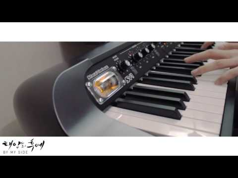 SG WANNABE (SG워너비) - By My Side (사랑하자) (태양의 후예 OST) - Piano Cover