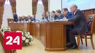 Смотреть видео Главный столичный полицейский подвел итоги  работы ведомства - Россия 24 онлайн