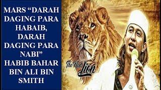 """HABIB BAHAR BIN ALI BIN SMITH MARS """"DARAH DAGING PARA HABAIB, DARAH DAGING PARA NABI"""" Mp3"""