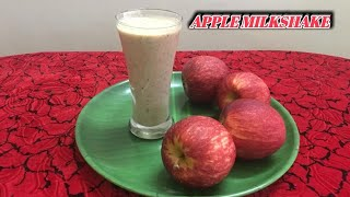 2 min health and tasty milkshake recipe | How to make apple milkshake | Summer special milkshake