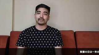 ペルー沖縄県人会作成 慰霊の日 インタビュー動画