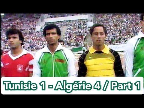 تونس 1 - الجزائر 4 تصفيات كاس العالم 1986 الشوط الاول كاملا