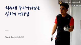 12평 정속형 벽걸이/ 권선동 신우아파트