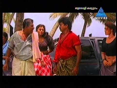 kousalya nandini hot dance in saree doovi
