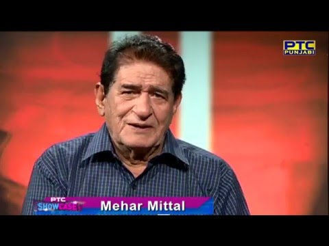 MEHAR MITTAL in PTC SHOWCASE | Interview | PTC Punjabi