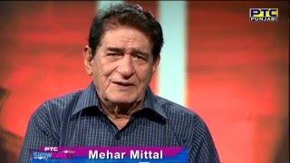 Mehar mittal in ptc showcase | interview | ptc punjabi