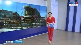 Вести-Волгоград. Выпуск 20.02.19 (17:00)