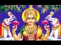 Sowbhagyam Lakshmi Songs in Tamil With lyrics