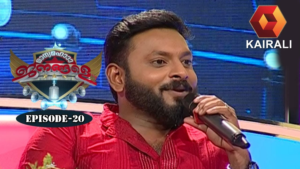 Manyamaha Janangale - An Exclusive Show For Fabulous Orators  | 13th November 2017 | Full Episode