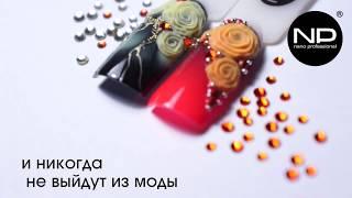 видео Стразы: стеклянная имитация драгоценных камней