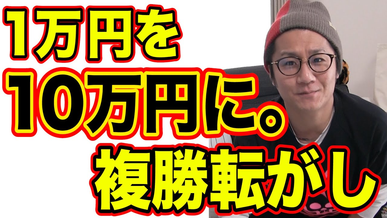 直 競馬 日 島田