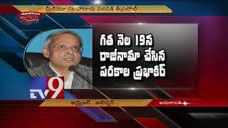 Political Mirchi : Who will get AP govt media advisor post? TV9