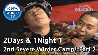 2 Days and 1 Night Season 1 | 1박 2일 시즌 1 - 2nd Severe Winter Camp!, part 2