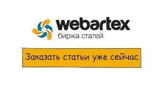 Заработок в интернете и продвижение сайтов