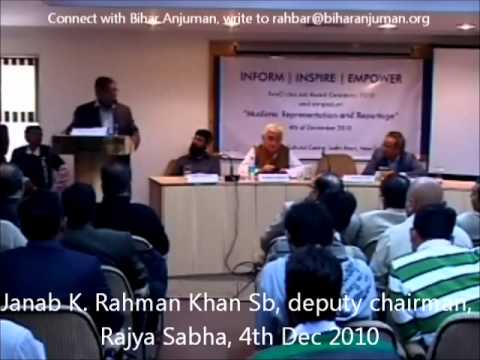 India to have 1,500 new universities by 2020, says K. Rahman Khan Sb