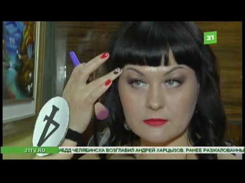 В селе Миасское прошёл конкурс красоты