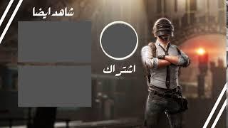 Arabic Outro Pubg